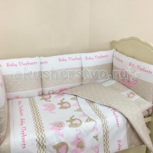 Комплект в кроватку  Розовый слоник (6 предметов) Little Star