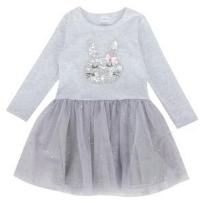 Платье , цвет: серый Fun Time