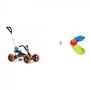 Веломобиль Buzzy Nitro 2 в 1 и игрушка для игры песочнице Hape Лодки Berg