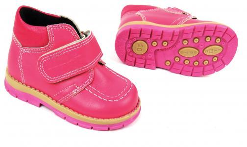 Ботинки , цвет: розовый Таши Орто