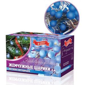 Электрогирлянда  Жемчужные минишарики синие, 4 м B&H. Цвет: разноцветный