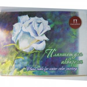 Планшет для акварели Белая Роза А3 20 листов Палаццо