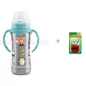Поильник  Термопоильник с соской rmobaby и набор блокирующих устройств Baby Safety Miniland Thermobaby