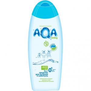 Средство AQA baby 2 в 1
