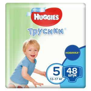 Трусики-подгузники  Pants 5 для мальчиков (13-17 кг) 48 шт. Huggies