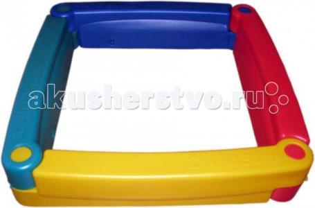 М Пластиковая песочница из 4-х элементов 2Kids