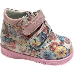Ботинки Тотто. Цвет: pink-kombi