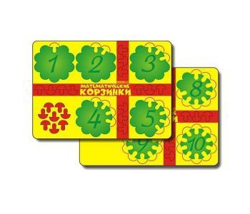 Деревянная игрушка  Математические корзинки 10 Игры Воскобовича