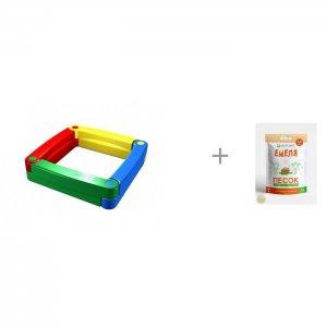 Пластиковая песочница из 4-х элементов и Песок для песочниц Mixplant Емеля 14 кг 2Kids