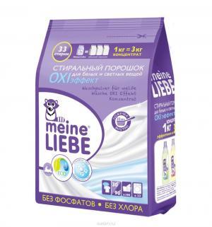 Стиральный порошок  для белых и цветных вещей, 1 кг Meine Liebe