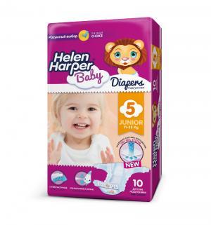 Подгузники  Baby Junior (11-25 кг) 10 шт. Helen Harper