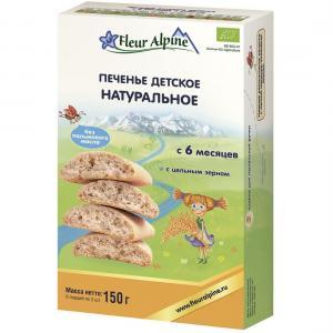 Печенье  Organic Натуральное натуральное, 150 г Fleur Alpine