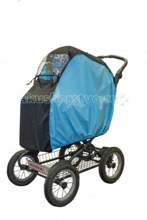 Дождевик  для прогулочной коляски (ткань) Юкка