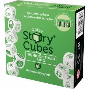 Rorys Story Cubes Настольная игра Кубики историй Первобытный мир Rory's