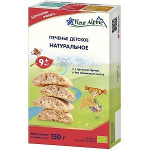Детское печенье  натуральное, с 9 мес Fleur Alpine