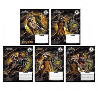 Тетрадь А5 12 листов клетка  Стражи галактики Marvel
