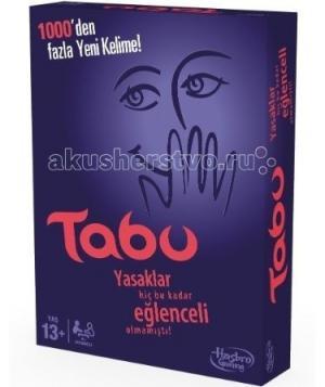 Games Taboo Табу Hasbro