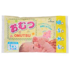 Подгузники  M (6-11 кг) 1 шт. Omutsu