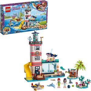Конструктор  Friends 41380: Спасательный центр на маяке LEGO