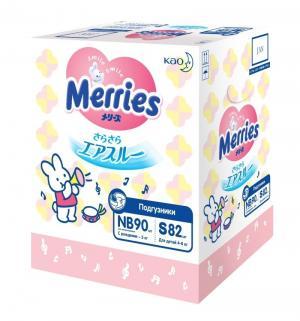 Подгузники  Набор на рождение (до 5 кг) 172 шт. Merries
