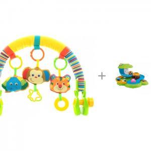Дуга животные + игрушка Фантастический остров Parkfield