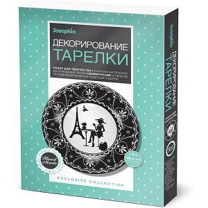 Набор для творчества Josephin Декорирование тарелки Столица моды Josephine. Цвет: разноцветный