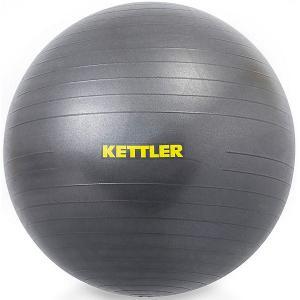 Гимнастический мяч Kettler. Цвет: серый
