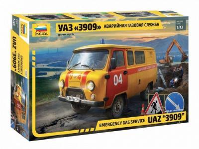 Модель УАЗ 3909 Аварийно-газовая служба Звезда