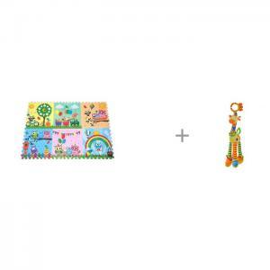 Игровой коврик  Парк сов 180х120 см и Подвесная игрушка Forest Жираф с колечками Mambobaby