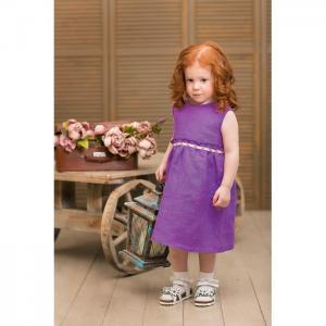 Платье Прямая юбка с рюшей Frizzzy