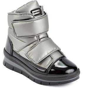 Утепленные ботинки Sector  Navigator Jog Dog. Цвет: серебряный