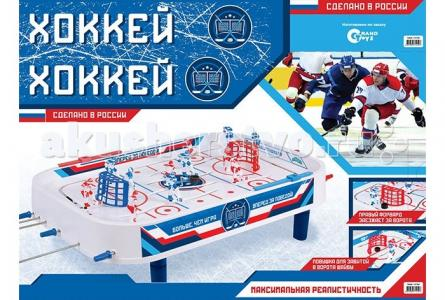 Настольный хоккей GT7061 Затейники