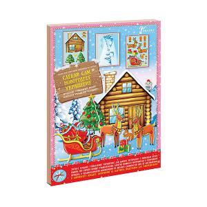 Набор для творчества  Домик Деда Мороза Феникс-Презент