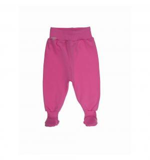 Ползунки  Кашемир, цвет: розовый Трия