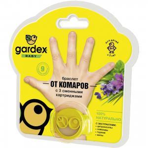 Браслет от комаров с картриджами, 2-х лет,  Baby Gardex