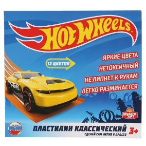 Пластилин классический  Hot Wheels Multiart