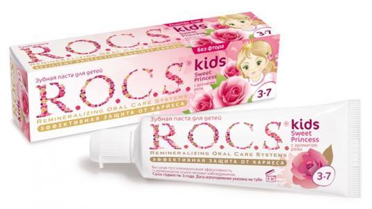 Зубная паста  kids, от 2 лет R.O.C.S.