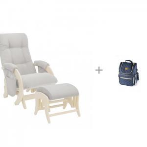 Кресло для мамы  с карманами Smile пуфом Uni Дуб шампань и Рюкзак Farfello F3 Milli
