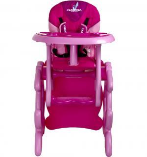Стульчик для кормления + столик  Primus, цвет: розовый Caretero