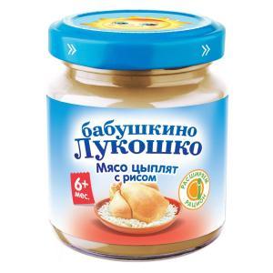 Пюре  Курочка Ряба цыпленок-рис, с 7 месяцев, 100 г Бабушкино лукошко