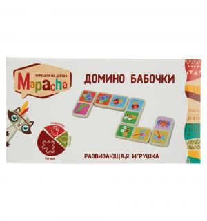 Домино  Бабочки Mapacha