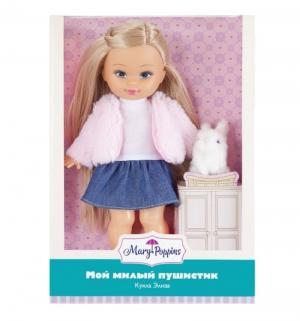 Кукла  Мой милый пушистик Элиза с зайкой 26 см Mary Poppins