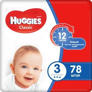 Подгузники  Classic (4-9 кг) шт. Huggies
