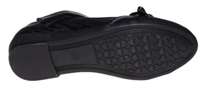 Туфли , цвет: черный Колобок