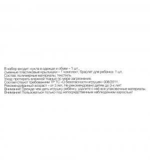 Кукла  Винтаж Флора 27 см Winx