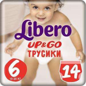 Трусики  Up&Go 6 (13-20 кг) 14 шт. Libero