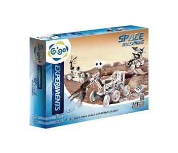 Космические машины (255 деталей) Gigo