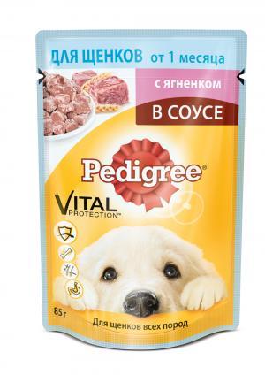 Корм влажный  для взрослых собак, ягненок, 85г Pedigree