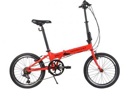 Велосипед двухколесный  Shimano 6 speed складной 20 Novatrack