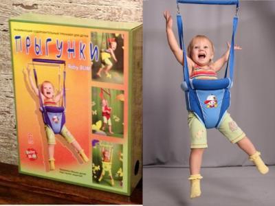 Прыгунки  3 в 1 №5 подарочной упаковке Бэби Бум